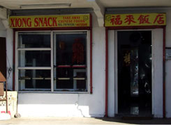 logo xiong-snack